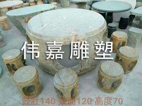 石桌石凳厂家