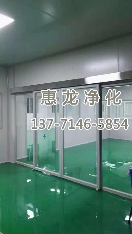无尘室价格
