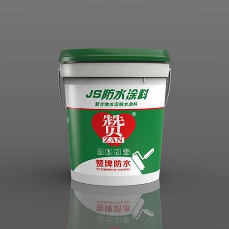 JS聚合物防水涂料厂家