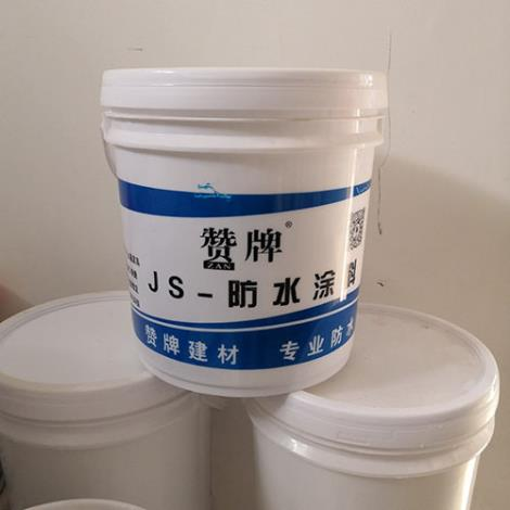 JS聚合物防水涂料直销