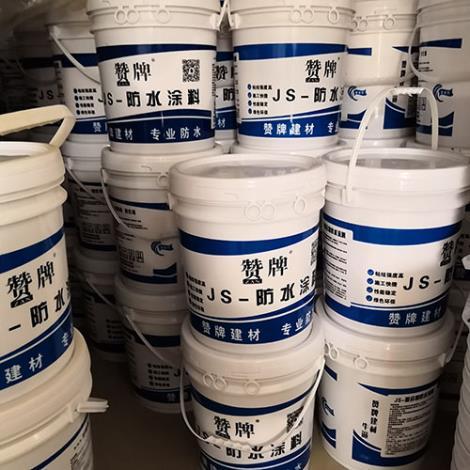 JS聚合物防水涂料供货商