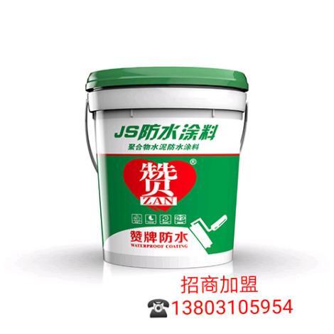 JS聚合物防水涂料厂家批发