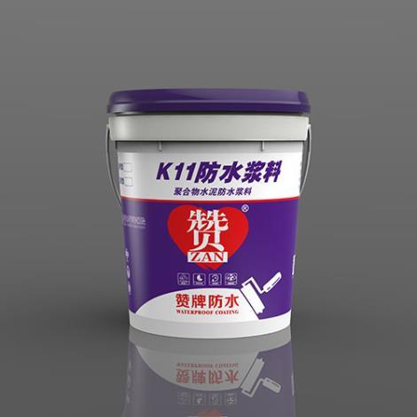 K11防水浆料直销