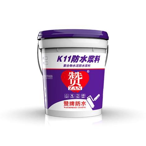 K11防水浆料厂家直销