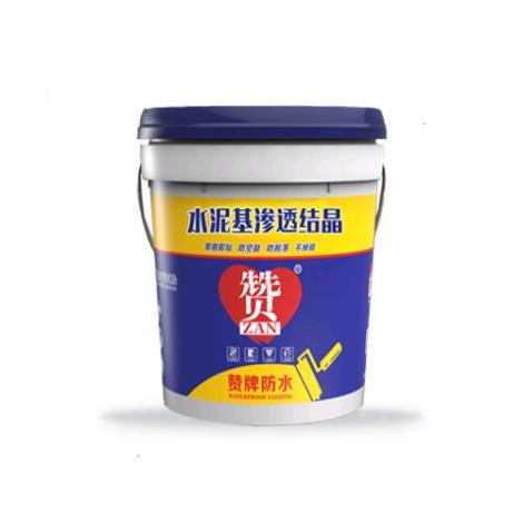 水泥基渗透结晶防水涂料生产商