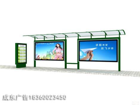 杭州候车亭
