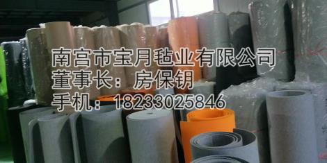 工业毛毡垫定制