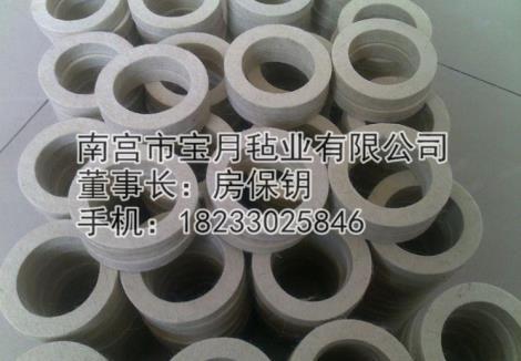 工业毛毡垫加工