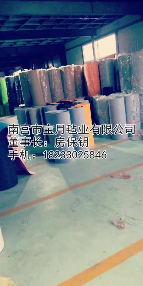 工业毛毡垫供货商