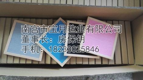 毛毡板供货商