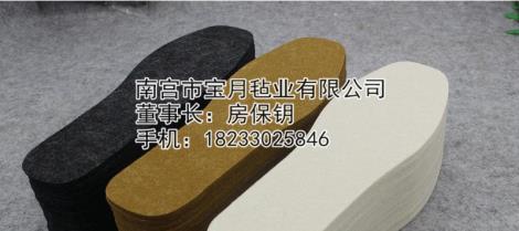 毛毡鞋垫厂家