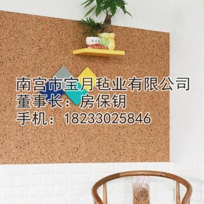 软木墙贴生产商