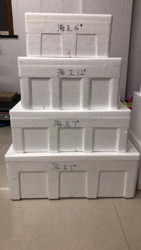 邮政5号泡沫箱