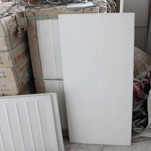环保硅钙板