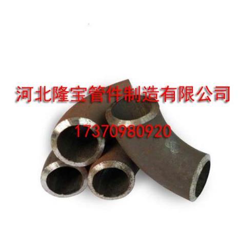 碳钢弯头供货商