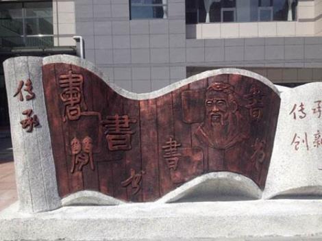 校园雕塑厂家定制