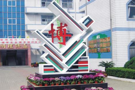 校园雕塑制作