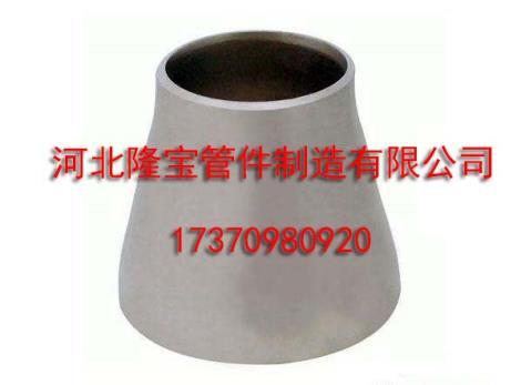 不锈钢异径管供应