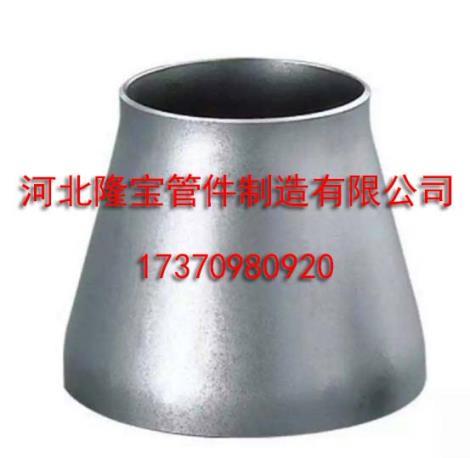 不锈钢异径管标准