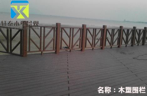 木塑护栏加工