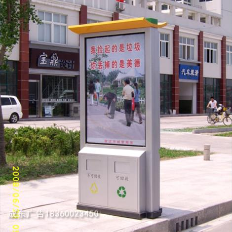 河南广告垃圾箱
