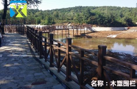 木塑围栏供货商