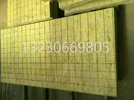 a級鋼絲巖棉板