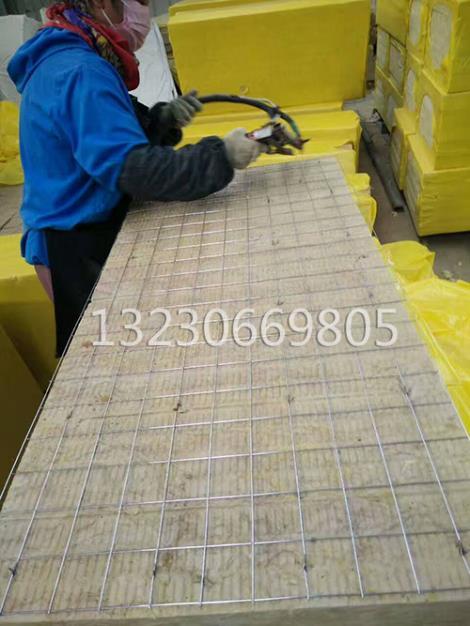插釘焊網巖棉復合板