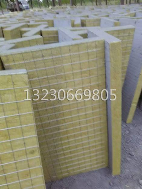 鋼絲網架巖棉板