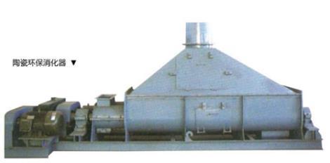 耐磨型生石灰消化器