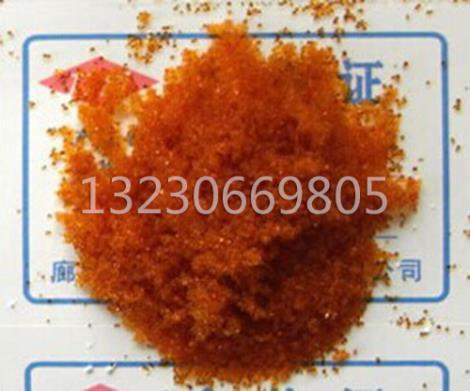 回收陽離子交換樹脂
