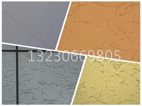 聚合物彩色饰面砂浆