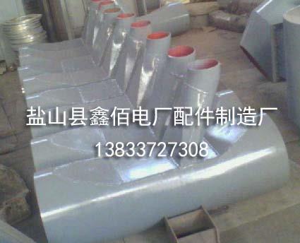 煤粉混合器