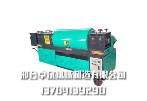 钢管调直机生产厂家