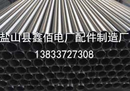 不锈钢管加工厂家