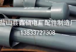 罩型通气管加工厂家