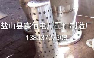 给水泵进口滤网厂家