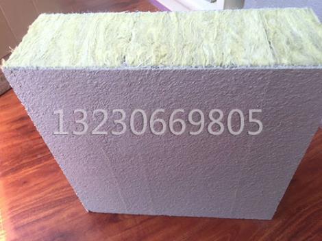 防火铝箔岩棉板