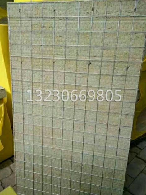 防水巖棉復合板