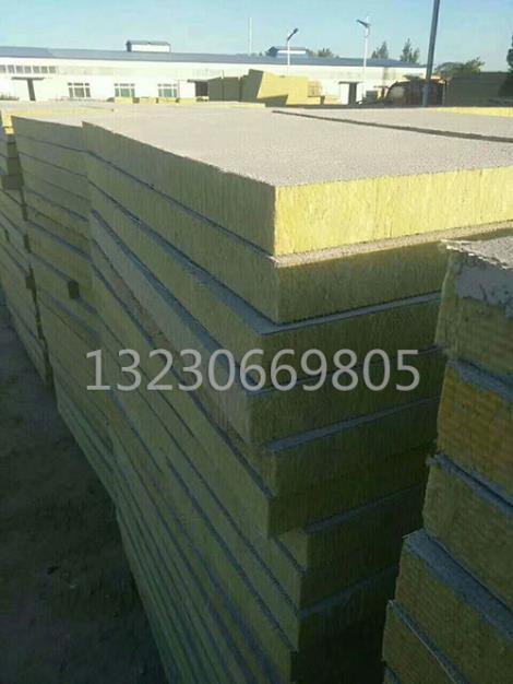 界面砂浆岩棉复合板