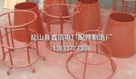 吸水喇叭管支架厂家