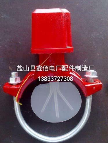水流指示器加工厂家