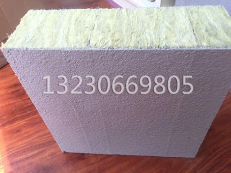 增強巖棉復合板