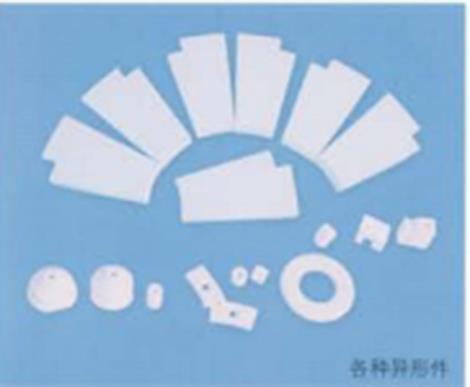 微晶耐磨陶瓷异形件直销