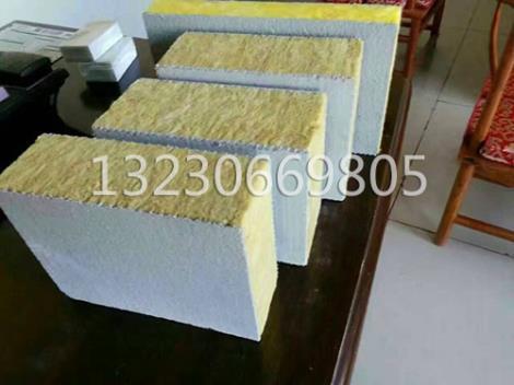 砂浆纤维岩棉板
