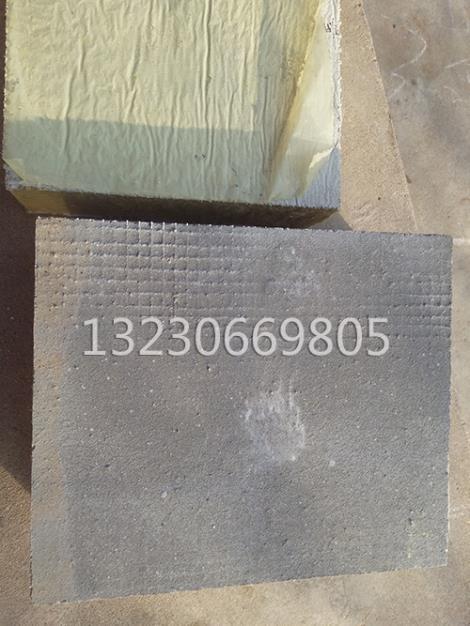 砂浆网布岩棉板