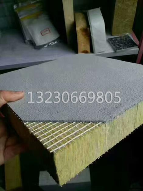 防水巖棉砂漿復合板