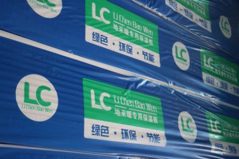 地暖挤塑板生产商