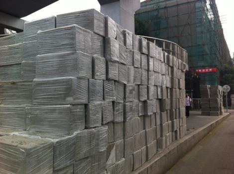 水泥发泡板生产商