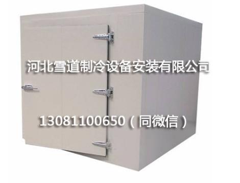 小型冷冻冷库